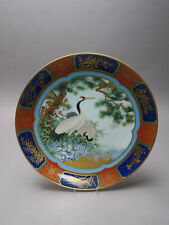 Noritake Jahresteller 1979 Yearly Plate Kranich Lim. Tooru Jamamoto
