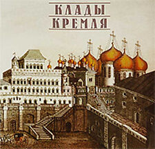 Klady Kremlia by Gosudarstvennyi istoriko-kulturnyi muz.Hoards of the Kremlin