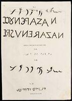 1844 - Gravur Antik Du Titulus Crucis - Titel Der Kreuz Jesus Christus