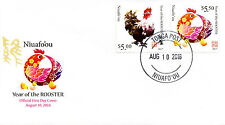 Niuafo'ou 2016 FDC Year of Rooster 2017 2v Cover Chinese Lunar New Year Stamps