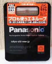 Panasonic eneloop pro AAA Rechargeable Battery Largecapacity model BK-4HCD2