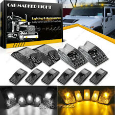 10 Smoke Cab Marker Roof Top Light + White Amber LED for 03-09 Hummer H2 SUV SUT