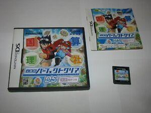 4 Kyouka Perfect Clear DS Eigo Onsei Tsuki Nintendo DS Japan import US Seller