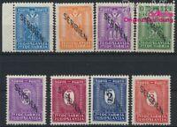 Serbien (Dt.Bes.2.WK.) P1-P8 postfrisch 1941 Portomarken (8894057
