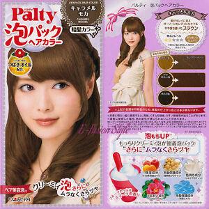 JAPAN Dariya Palty Bubble Trendy Hair Dye Color Dying Kit Set - Caramel Mocha