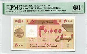 Lebanon 20000 Livres 1995 P-72 PMG 66 EPQ
