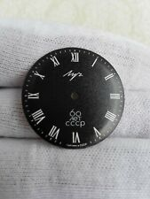 """Watch Face """"LUCH"""".Spares or Repairs.Watchmaker DIY.# 21."""