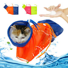 Mesh Cat Kitten Bath Bag No Biting Scratching Restraint Nail Grooming Trimming