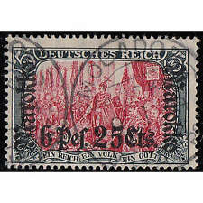 Deutsche Post in Marokko Nr. 58 IAa gestempelt mit Fotobefund Jäschke-Lantelme