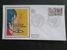FRANCE, 1977, FDC 1° JOUR MEILLEURS OUVRIERS, METIERS, VF