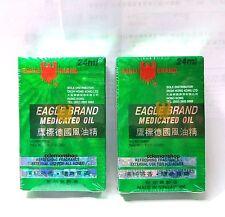 ^^ 2 x 24ml 0.8oz Eagle Brand Medicated Oil Dau Gio Xanh Con O 鷹標德國風油精