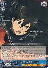 Sword Art Online Weiss Schwarz Trading Card SAO/S47-087 U Kirito Unique Skill De