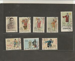 Lot  China 13 used O.G. Yellow stains !