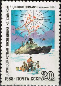 Russia Soviet Polar Exploration in Arctic Map stamp 1988