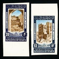 Yemen Stamps # C10-1 XF OG NH