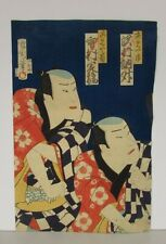 Antique Kunichika woodblock print Two men 1860's