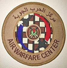 AIR WARFARE CENTER Cloth Patch Saudi Arabia