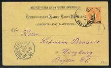 "PALESTINE-AUSTRIA 1890 ""GERUSALEMME"" AUSTRIAN P.O. ON 20 PARAS POSTAL CARD"