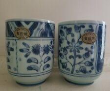 Vintage Arita Japanese Porcelain Tea Cups