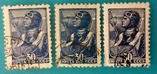 Russia(USSR)1939-46 standart iss. Pilot variety ERRORS VFU 3 stamps RA#00059