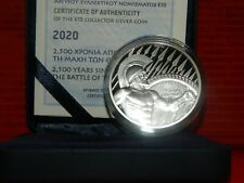 Greece, 2020, Silver Thermopyale Proof, 10 Euro Coin in case with COA