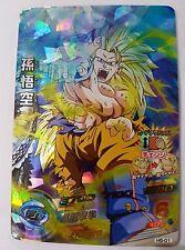 Carte Dragon Ball Z DBZ Dragon Ball Heroes Part 5 #H5-01 Super Rare BANDAI 2011