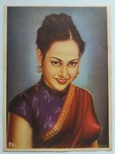 INDIAN VINTAGE BOLLYWOOD MOVIE ACTRESS OLD PRINT / SIZE - 7X9 INCH N0.1