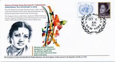 M.S. Subbulakshmi - Ms - Carnatic Music - India - United Nations - Un - Fdc