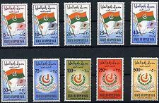 Upper YAFA série 1-10 cote 12€ Drapeau Flag Yemen Aden MNH ** 1967