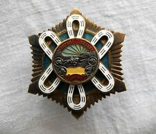 Mongolian Order of the Polar Star, Type 3, Variation 5, #11581