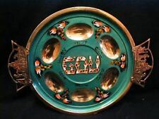 Vintage Ornate Brass Green Enamel Judaica Passover Plate Sedar Pesach Tray Art