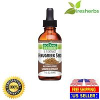 FENUGREEK SEED ALCOHOL FREE LIQUID EXTRACT BLOOD SUGAR DIGESTION SUPPORT 30ml