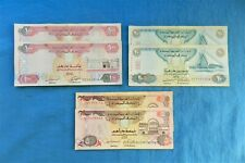 Lot of United Arab Emirates Banknotes *250 AED*      *Legal Tender*