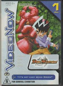 Duel Masters  IT'S NOT EASY BEING GREEN PVD - VIDEO NOW DISC