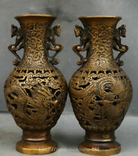 "7"" Marked China Dynasty Bronze Drgaon Phoenix Auspicious Hollow Bottle Vase Pair"