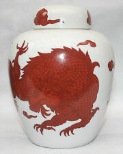 Vintage Fitz & Floyd Red Dragon on White Background Lidded Ginger Jar 1975 RARE