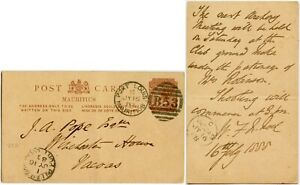 MAURITIUS 1888 INTERNAL STATIONERY CARD PILLAR BOX to VACOAS VF re ARCHERY CLUB