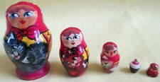 Cats Russian Traditional Nesting Doll/Hand Made-Micro size/5-pcs Set/NEW!