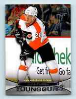 2011-12 Upper Deck Young Guns Erik Gustafsson RC . #236