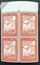 Zanzibar Bicentenary of Al Busaid dynasty 1944 20c MNH SG328 Block of 4