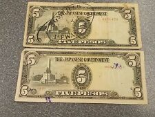 Lot of 2 Philippines WWII JIM Banknotes 5 Pesos