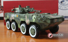 8*8 assault vehicle wheeled infantry military model 1-22 (L)