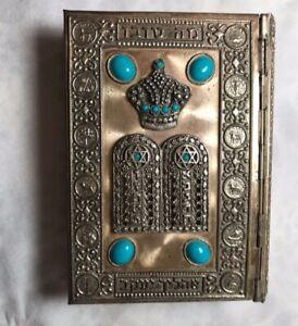 Vintage 1969 Siddur Avodat Israel With English Translation Turquoise Sinai Book