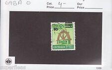 Sri Lanka #698A  Θ used VF .60 overprint architecture postage stamp