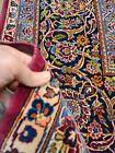 "Estate sale handwoven antique Ka shan mansory rug size 10'6""×14' ft circa 1920s"