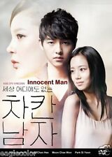 Innocent Man Korean Drama (4DVDs) Excellent English & Quality!