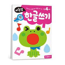 Korean Workbook Hanguel Writing Korean Language Child Textbook 4 Age Hangul