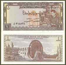 Syria  P93e, 1 Pound, millwright at drill press / Water wheel of Hama, horse w/m