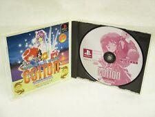 Fantastic Night Dreaqms COTTON Original Ref/2117 PS1 Playstation Japan Game p1