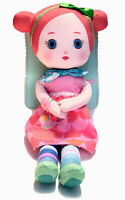"Mooshka MYRA 23"" Plush Doll Pillow Doll Zapf Creation Discontinued Rare NEW"